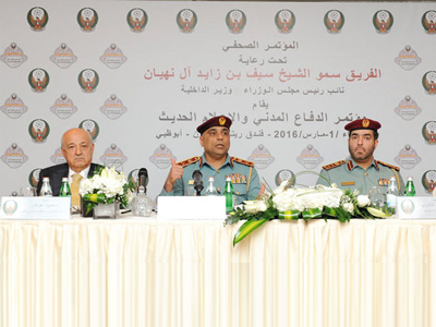 The press conference for world Civil Defence Day