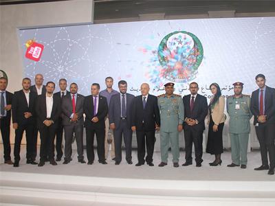 BRISTOL sponsors the Civil Defence conference