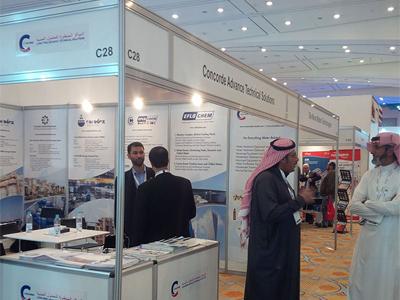 Saudi Water & Electricity Forum - 2016