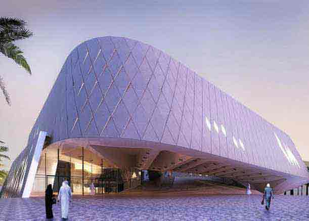 Sheikh Zayed Learning Centre